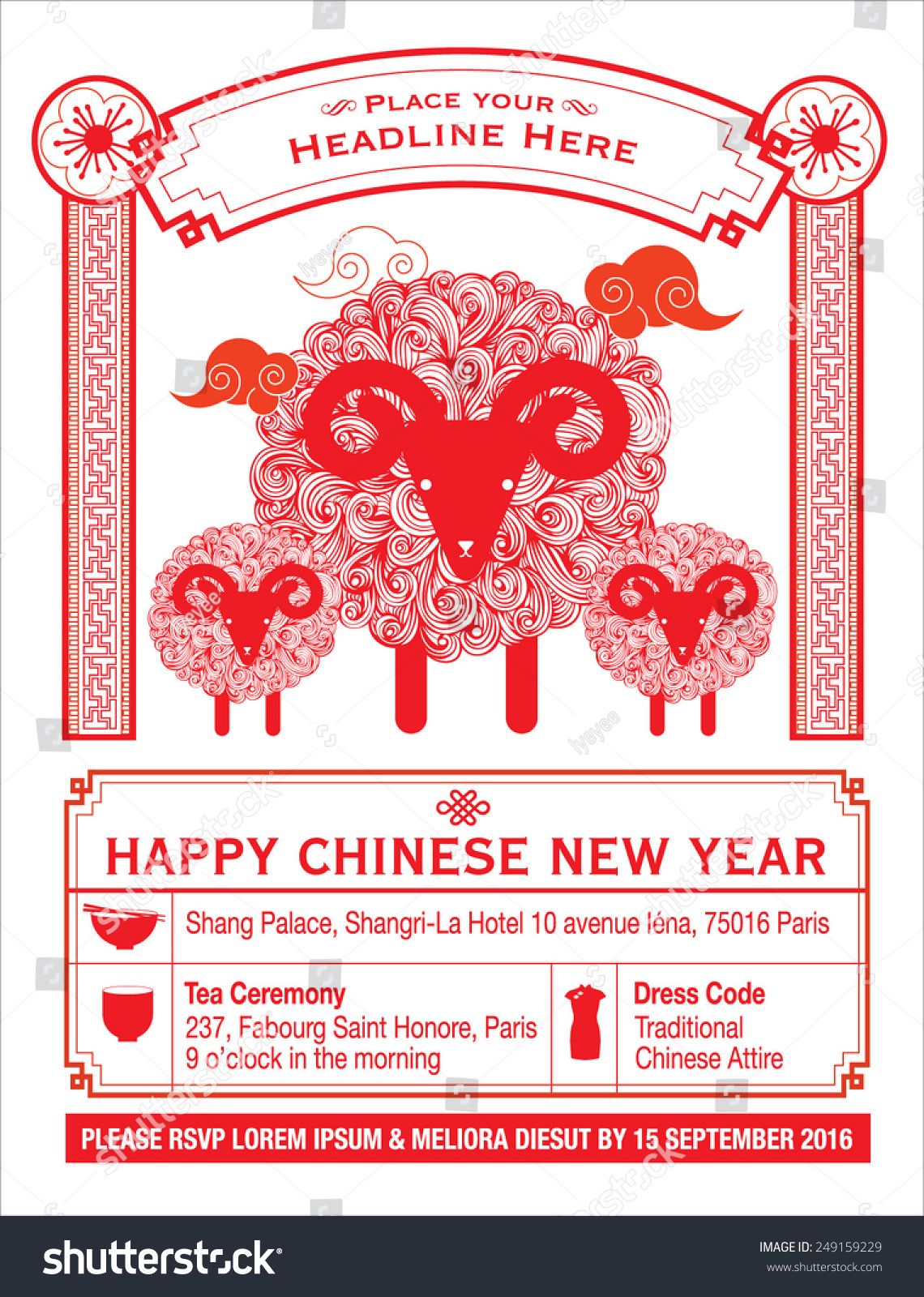 Chinese Calendar Illustration : Chinese calendar new year card stock vector