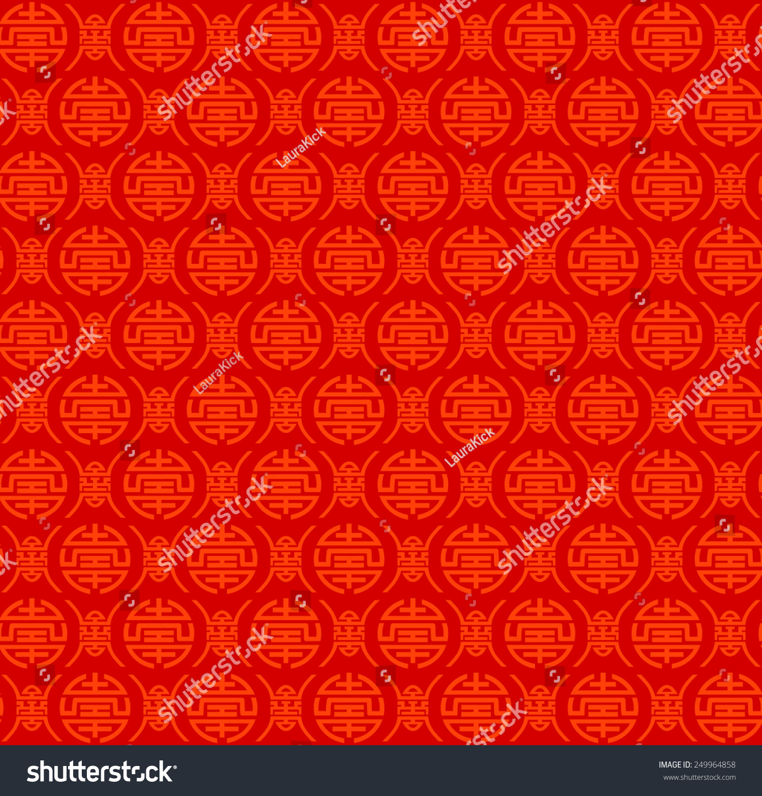 Seamless Pattern Of The Vintage Chinese Symbol Shou Meaning Good
