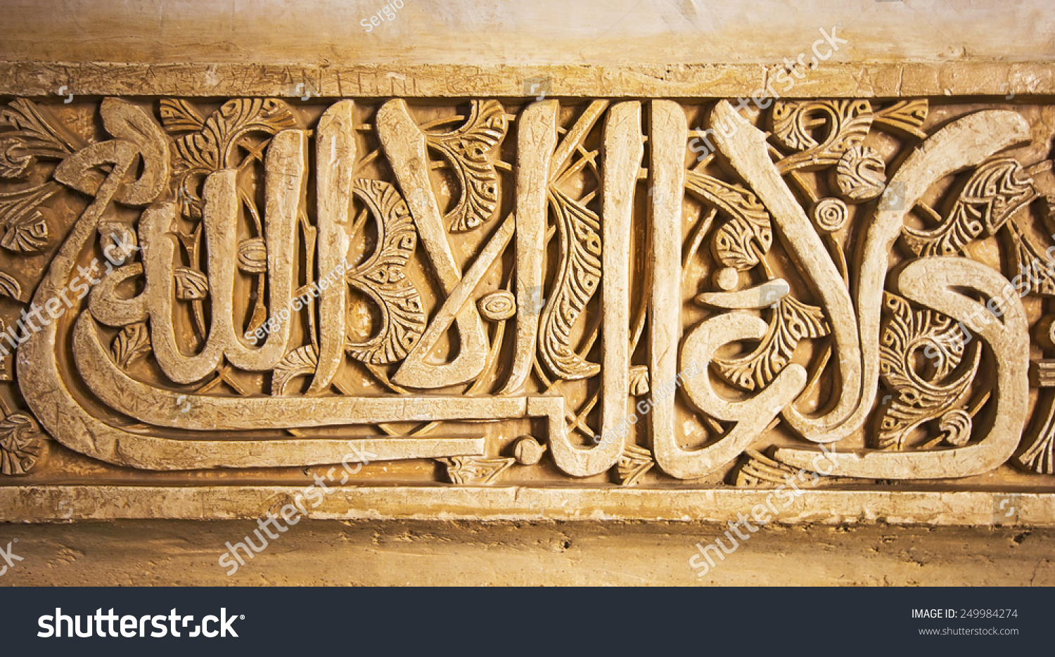 Detailed Intricate Patterns On Wall Nasrid Stock Photo Edit Now 249984274