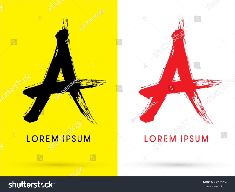 Alphabet Chinese Brush Grunge Font Designed Stock Vector Royalty