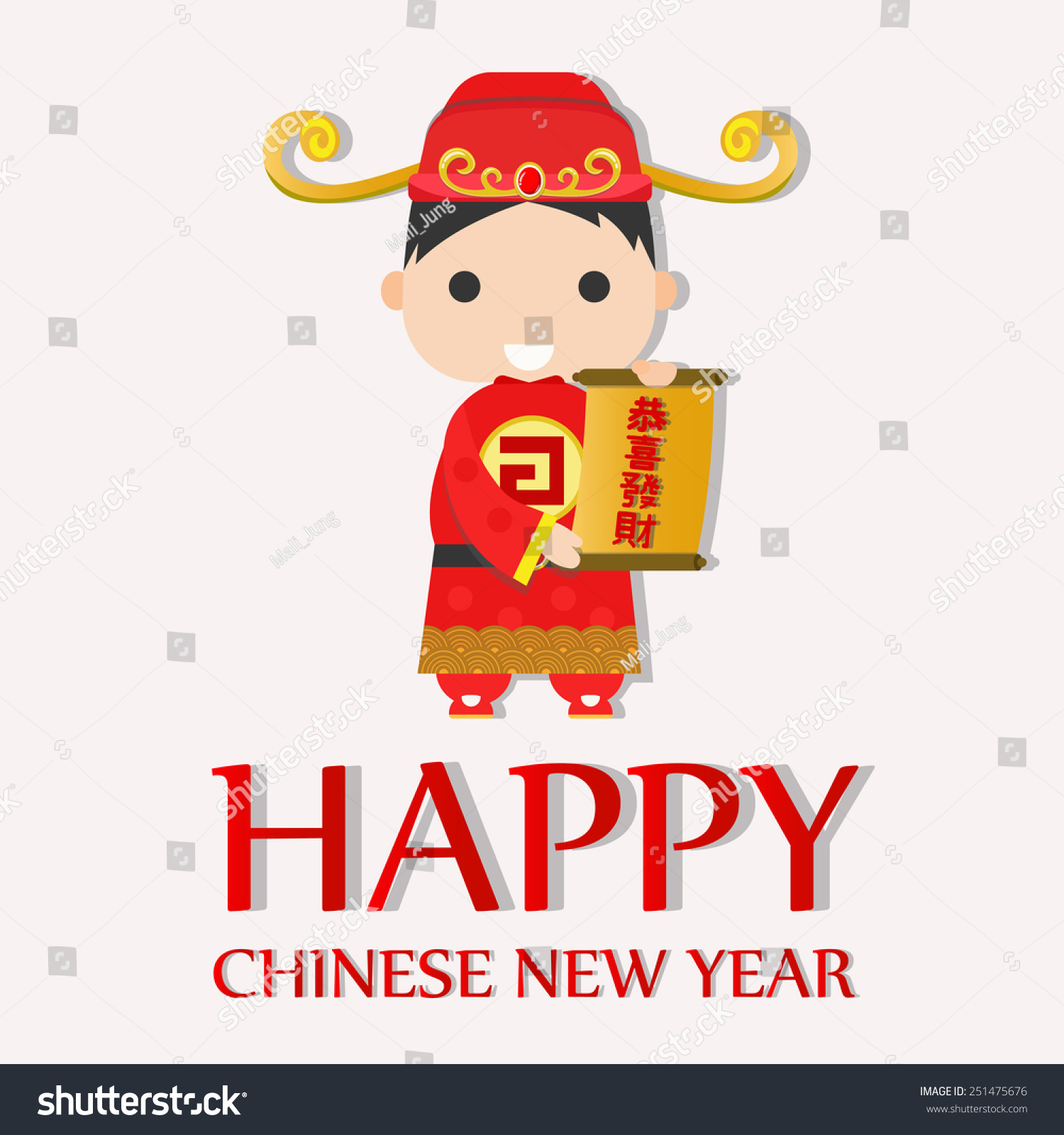 Happy Chinese Boy Wealth Chinese Text Stock Vector (Royalty Free ...
