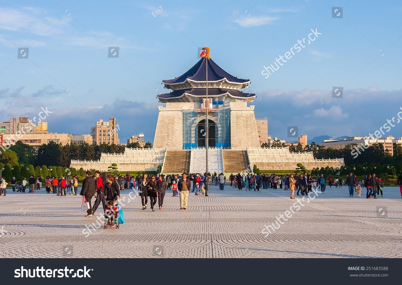 Building Chiang Kai Shek Memorial Check Out Building