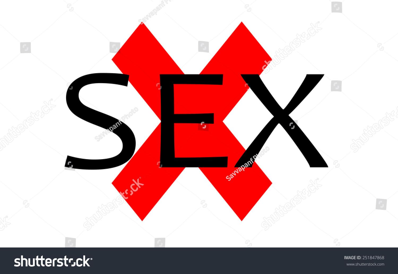 Стоп секс сом 16 фотография