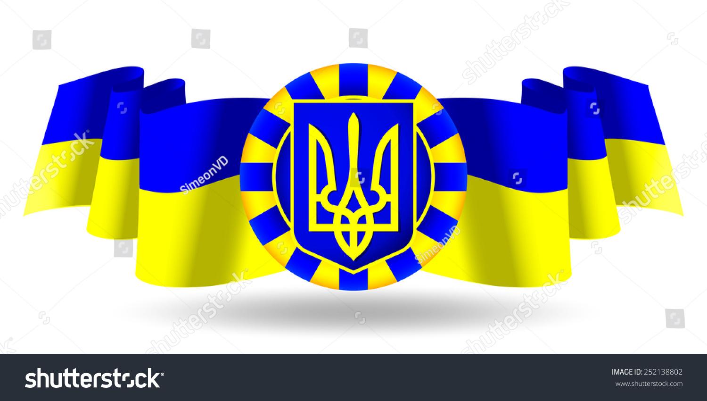 Royalty Free Flag Of Ukraine Ukrainian Coat Of Arms 252138802