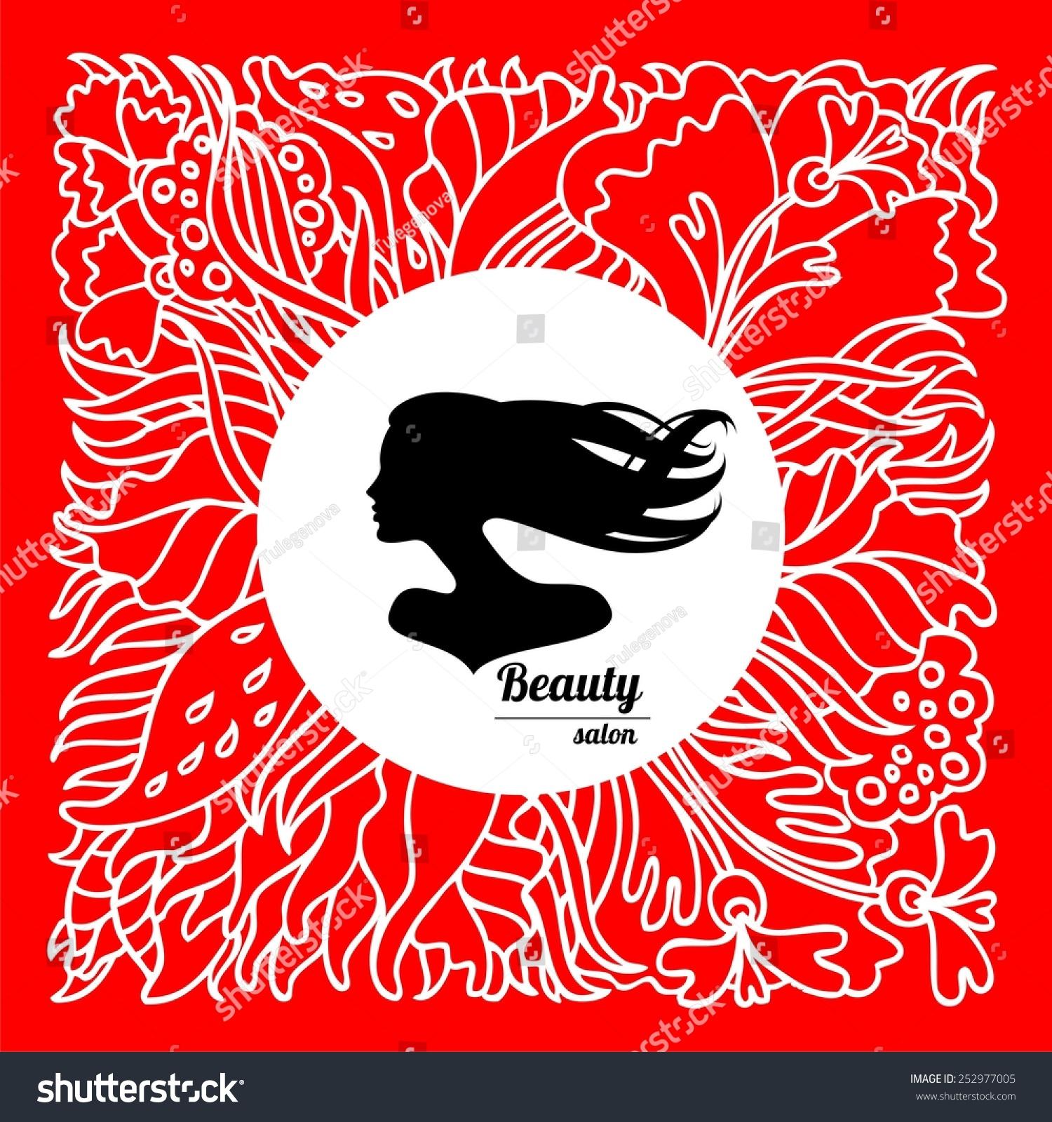 Design Business Card Hair Beauty Salon Stock Vector 252977005 ...