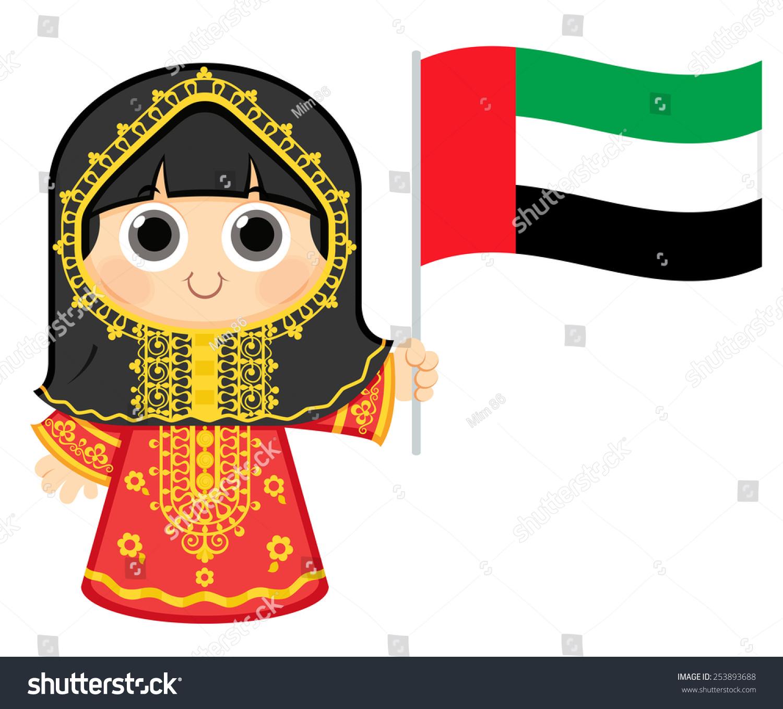 Arabic uae girl show nice anal 2