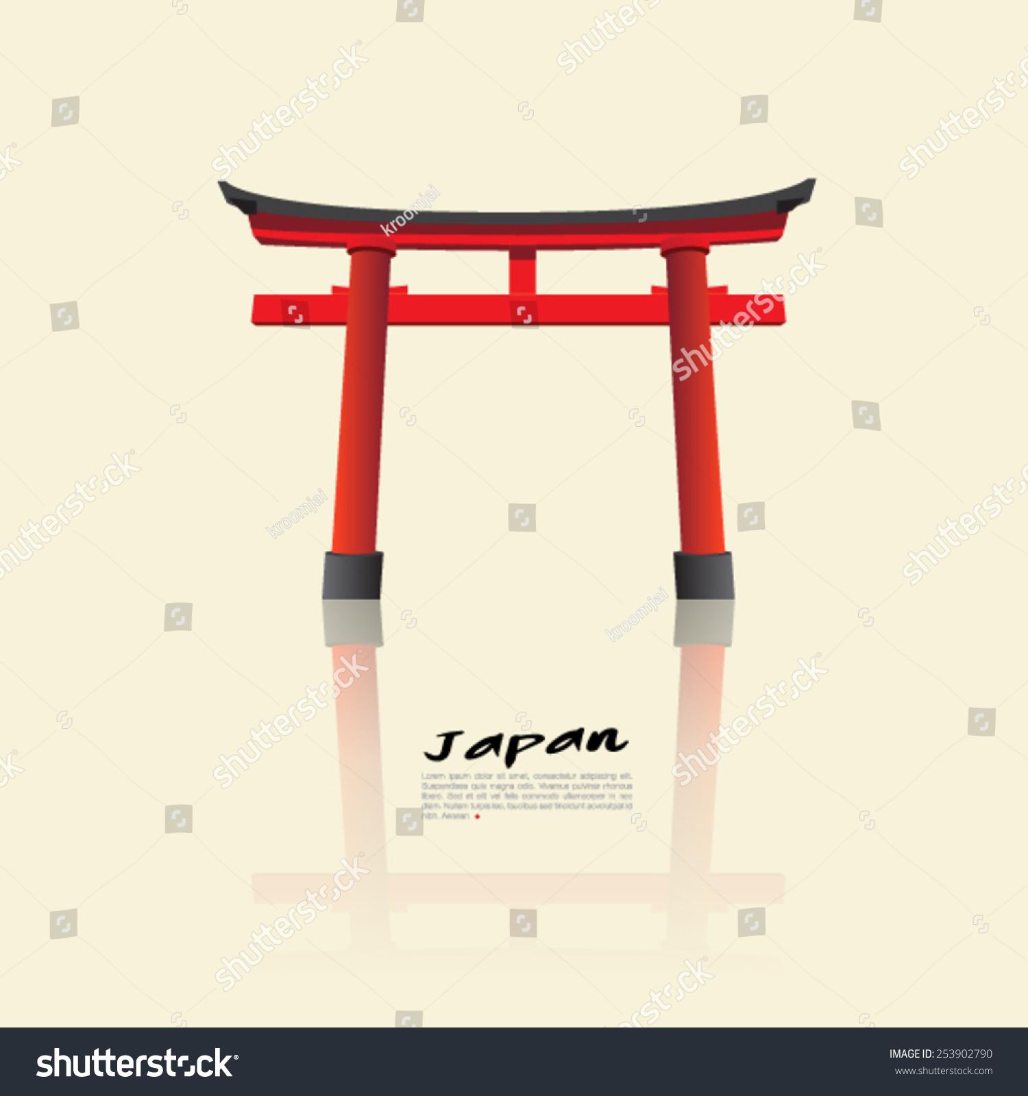 Japan Gate - Torii Gate Stock Vector Illustration ...