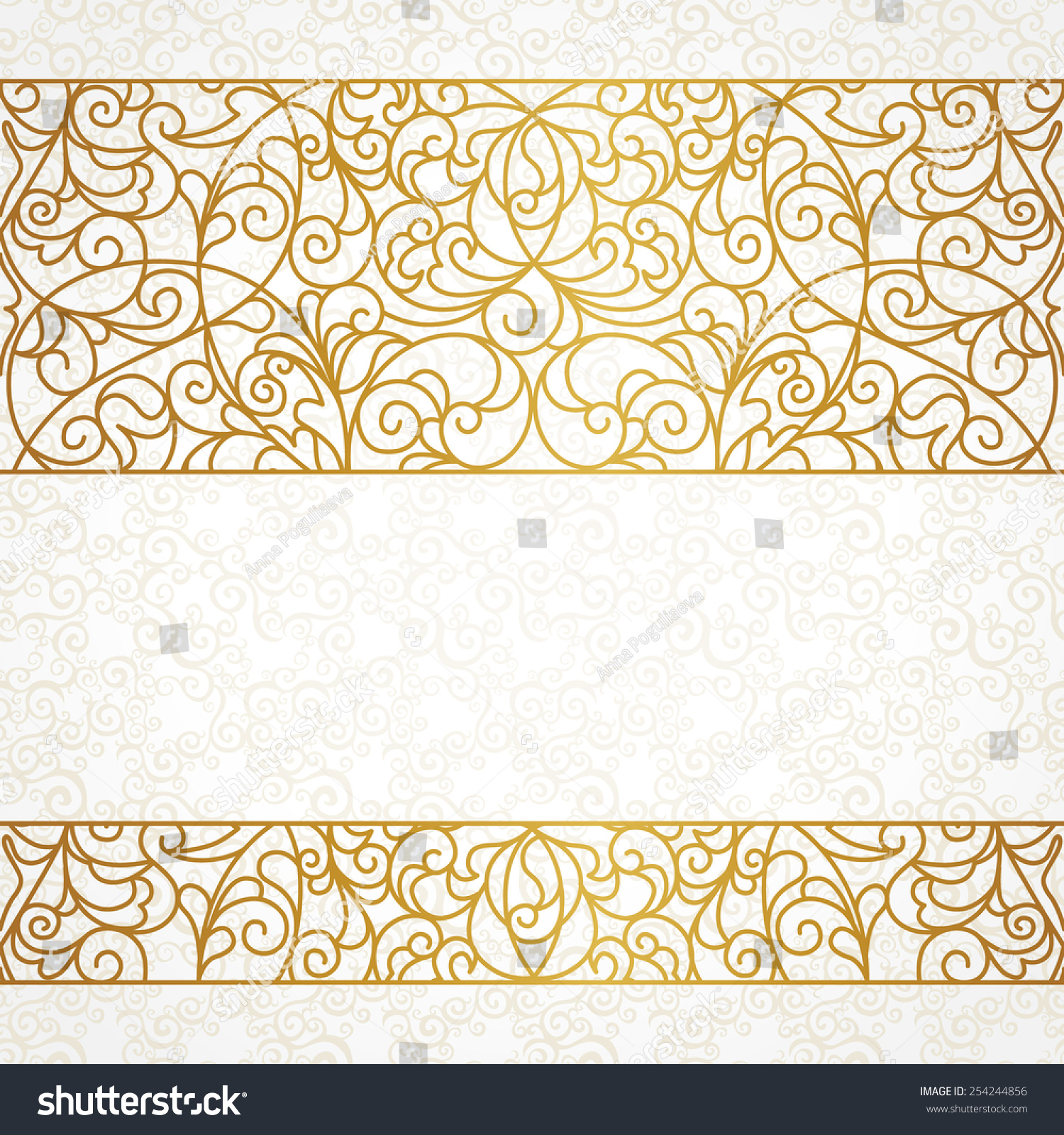 Vector Ornate Seamless Border Eastern Style Stock Vector