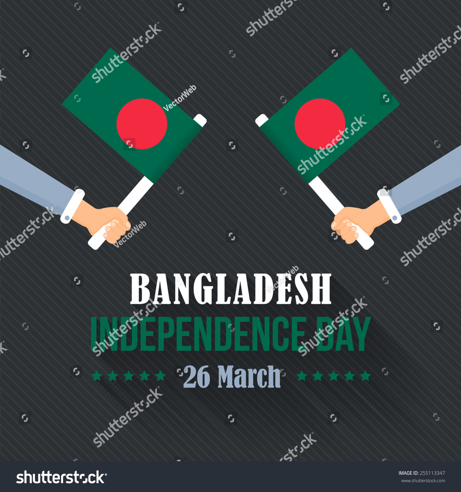 bangladesh independence day 26 march celebration stock vector 255113347 shutterstock. Black Bedroom Furniture Sets. Home Design Ideas