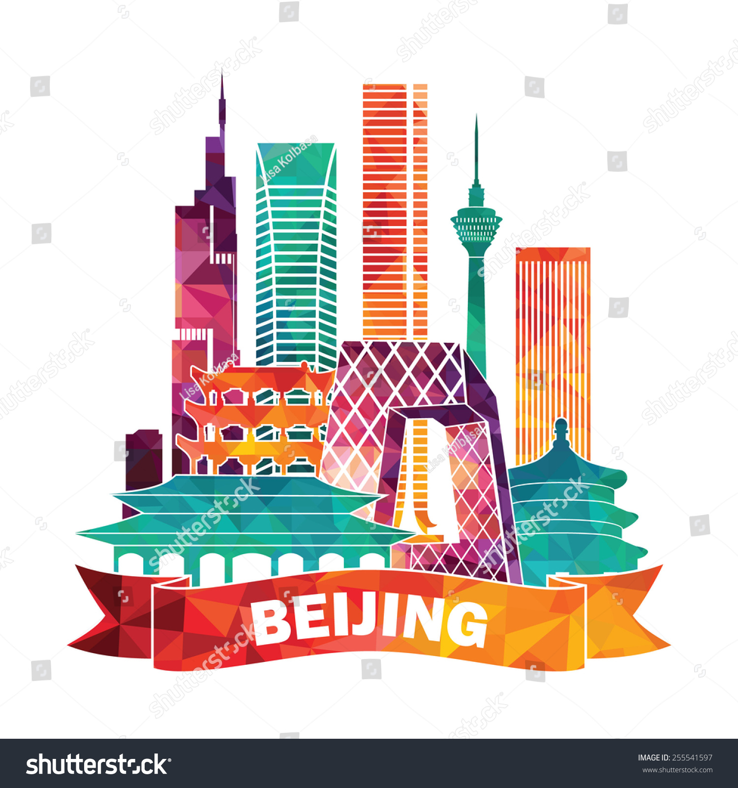 Country Music City Stock Photos Country Music City Stock: Beijing Skyline Vector Illustration Stock Vector 255541597