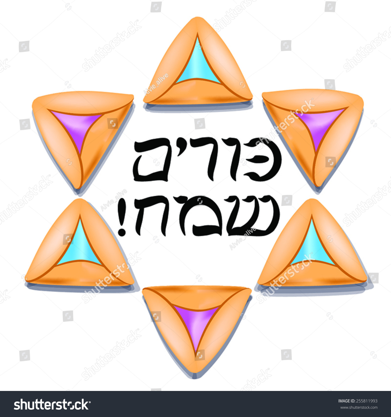 Greeting cards to Purim in Hebrew 88
