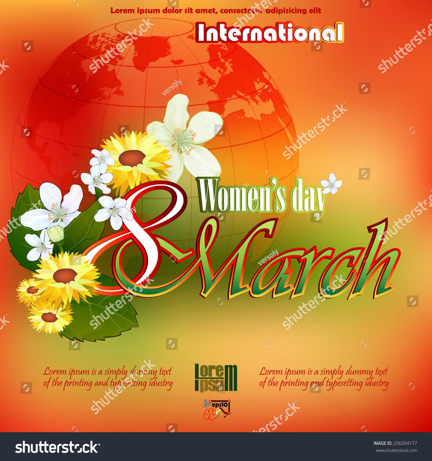 С днём 8 марта, дорогие женщины!