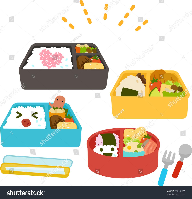 box lunch stock vector 256531465 shutterstock. Black Bedroom Furniture Sets. Home Design Ideas