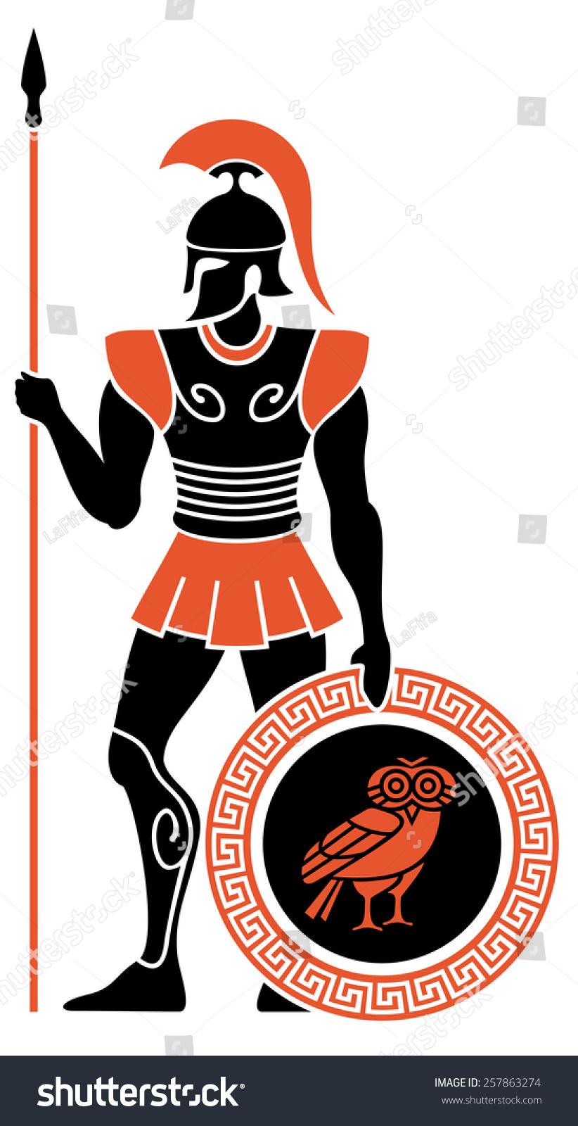 Ancient Greek Warriors Stock Vector 257863274 Shutterstock