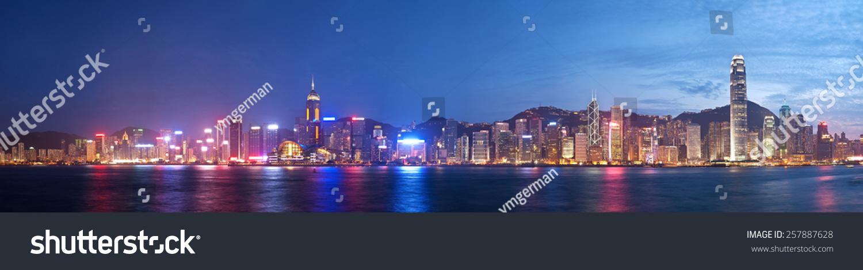 High Resolution Panoramic View Hong Kong Stock Photo (Edit