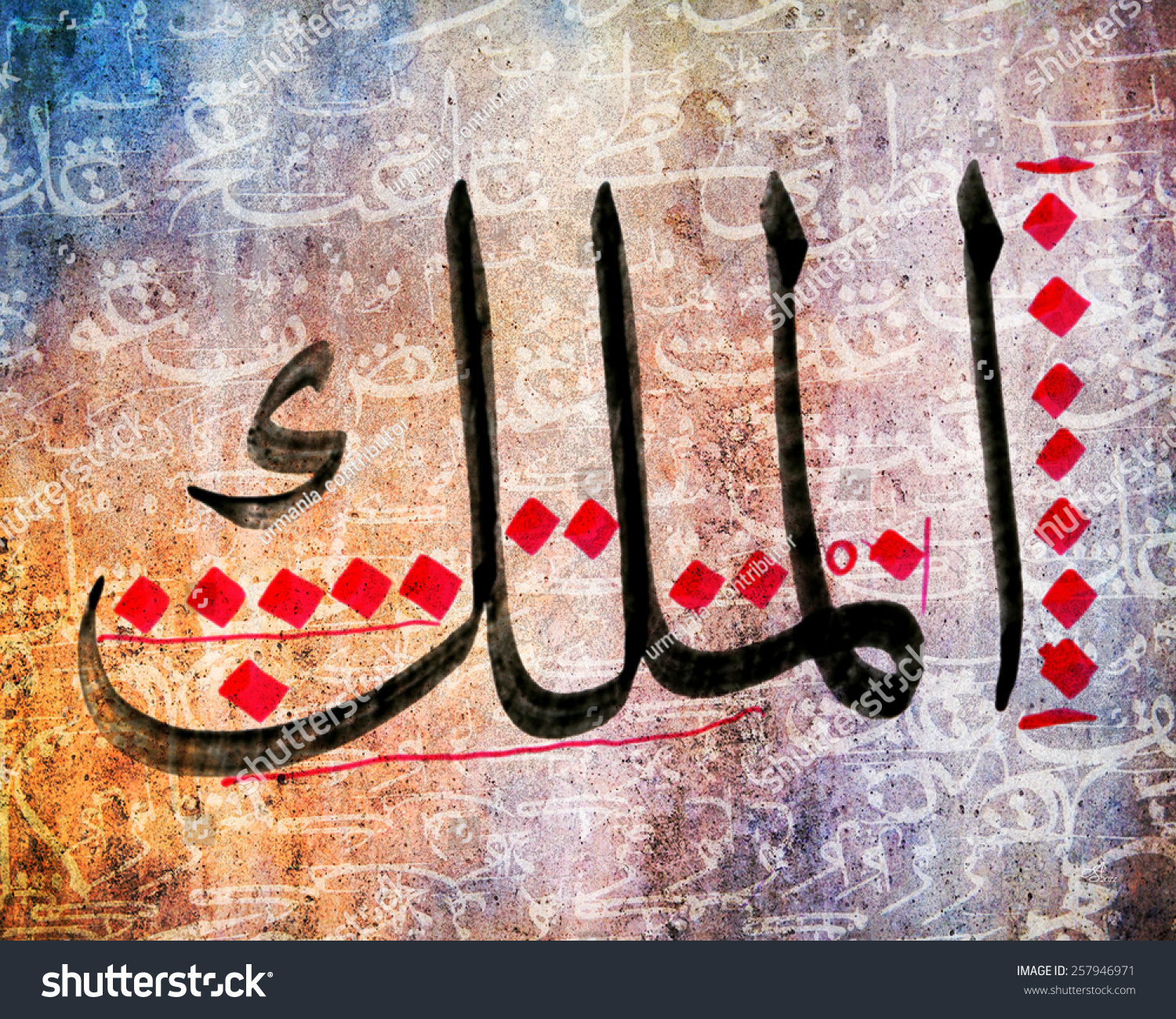Islamic calligraphy king sovereign stock illustration