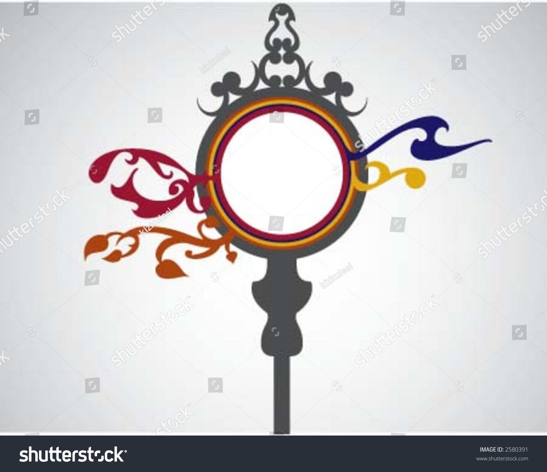 Valentine Mirror Stock Vector Illustration 2580391 ...
