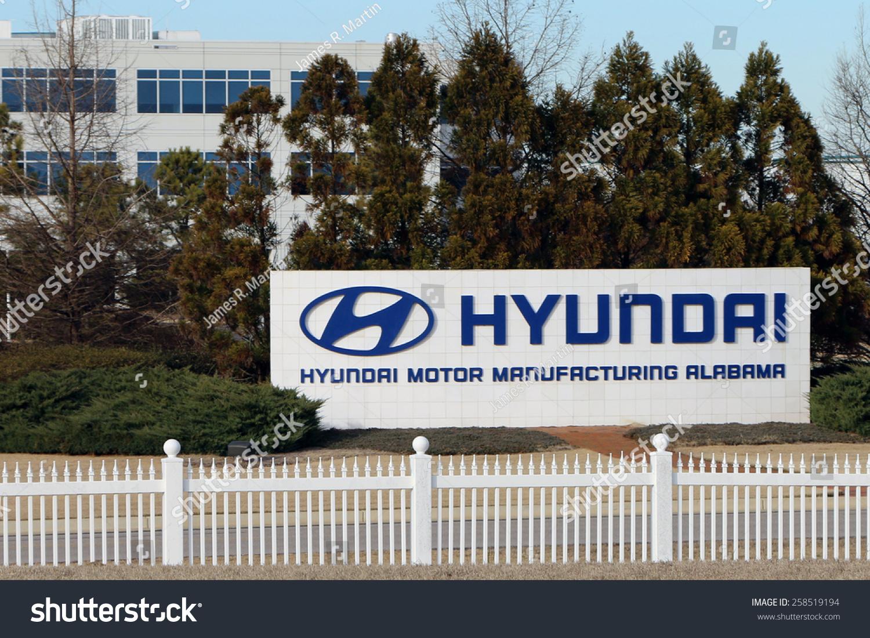 Montgomery al circa january 2015 hyundai motors is now for Holmes motor in montgomery al