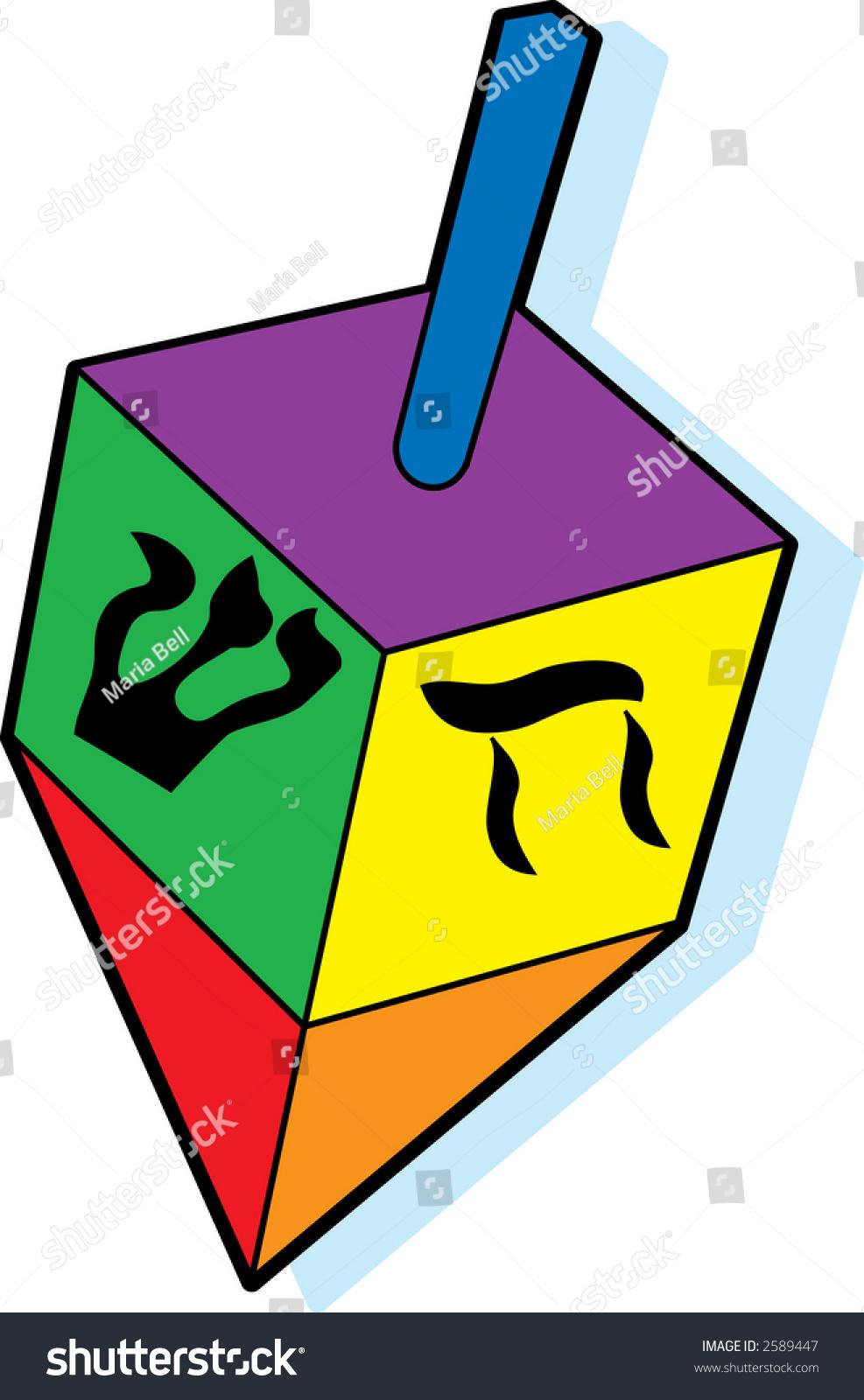 Colorful Dreidel Hebrew Symbols On Stock Vector Royalty Free