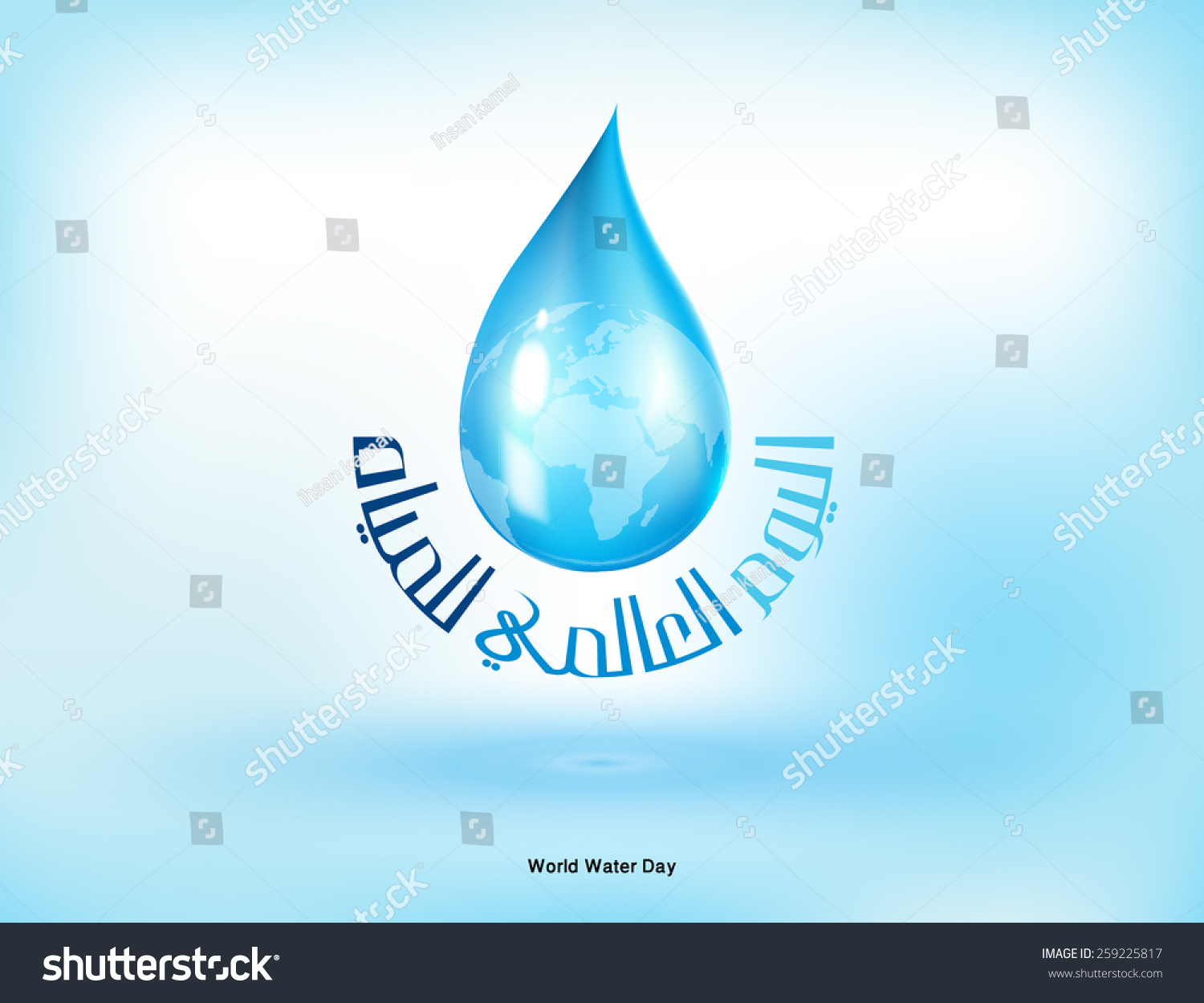 Water droplet arabic text world water vectores en stock 259225817 water droplet and arabic text world water day with the world map inside gumiabroncs Gallery
