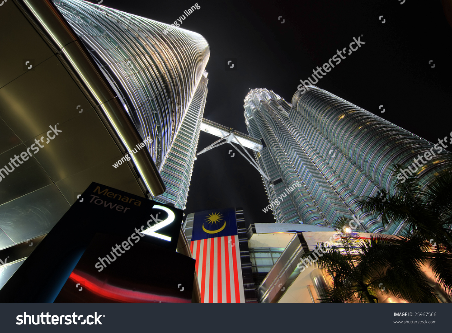 Abstract Shot Tower 2 Klcc Building Malaysia Stock Photo