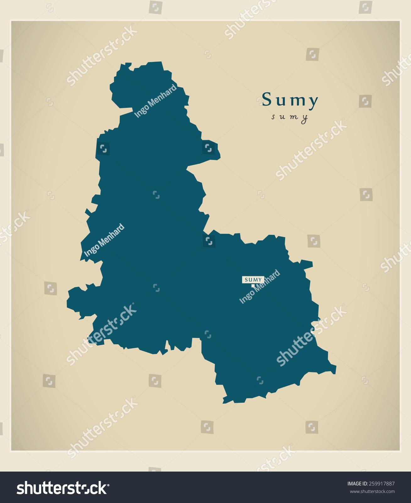 Modern Map Sumy Ua Stock Vector 259917887 Shutterstock