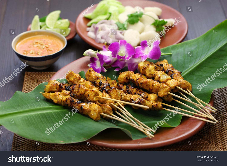 Chicken Satay Sate Ayam Lontong Peanut Stock Photo Edit Now 259969217