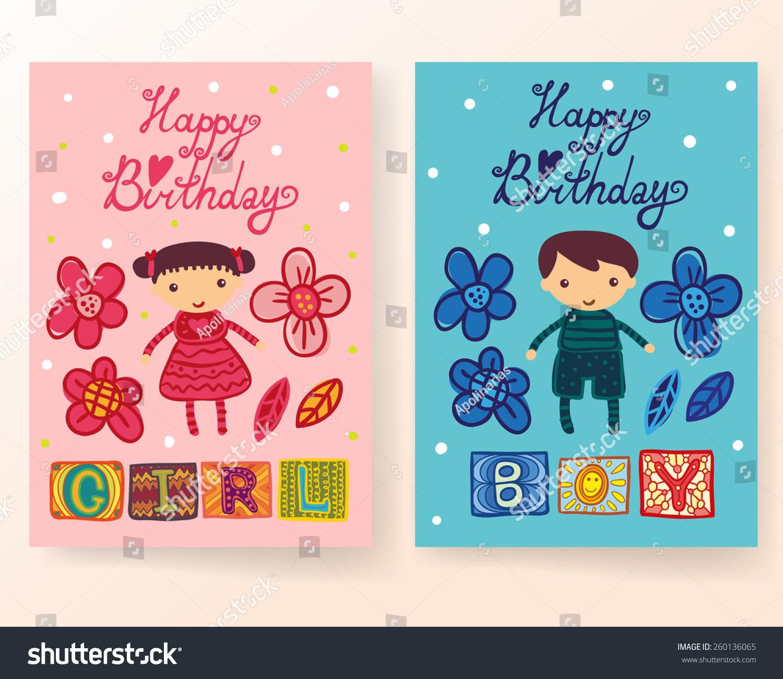 Birthday Card Boys Girls Stock Vector Shutterstock