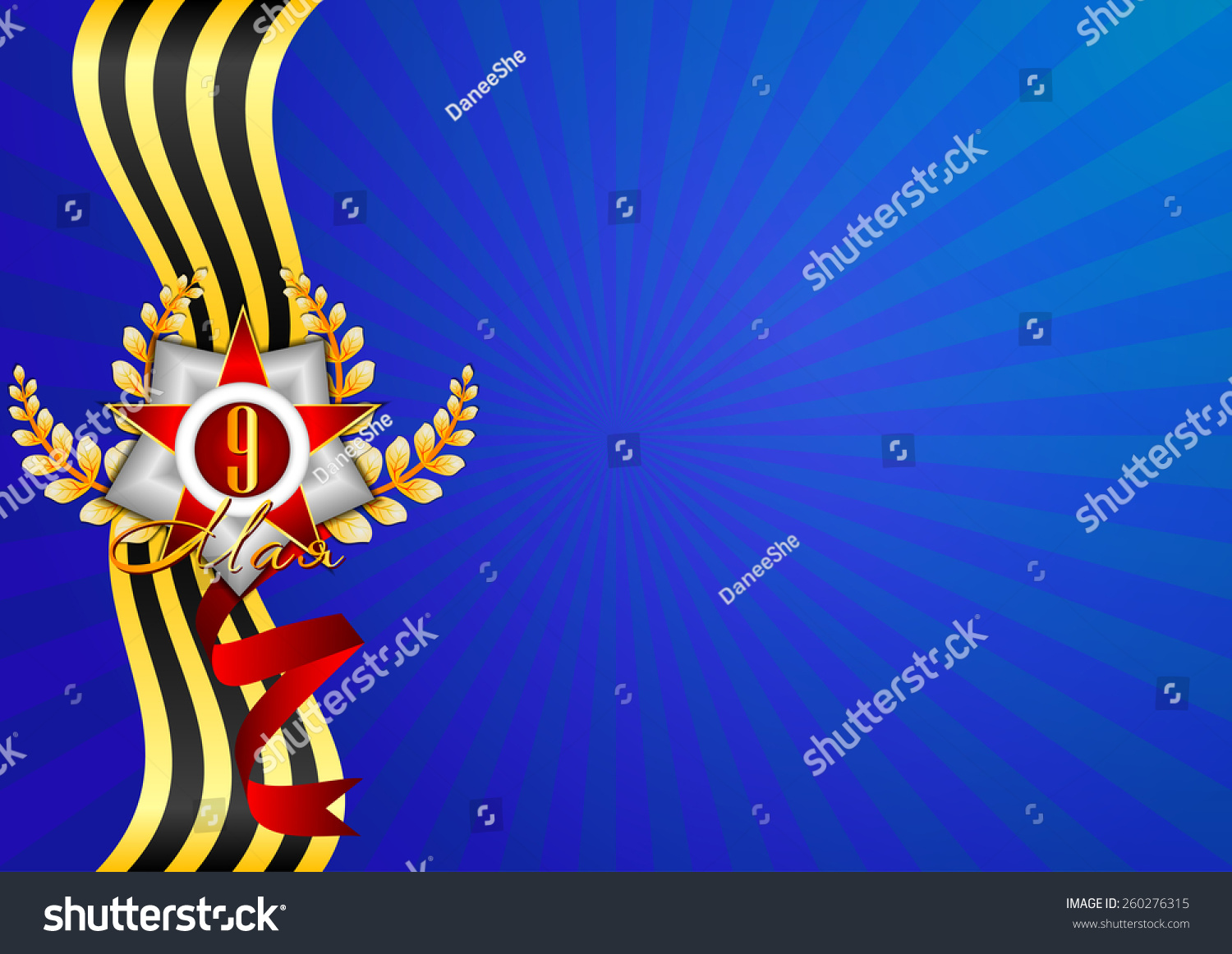 Holiday background in blue with georgievsky ribbon and star with date