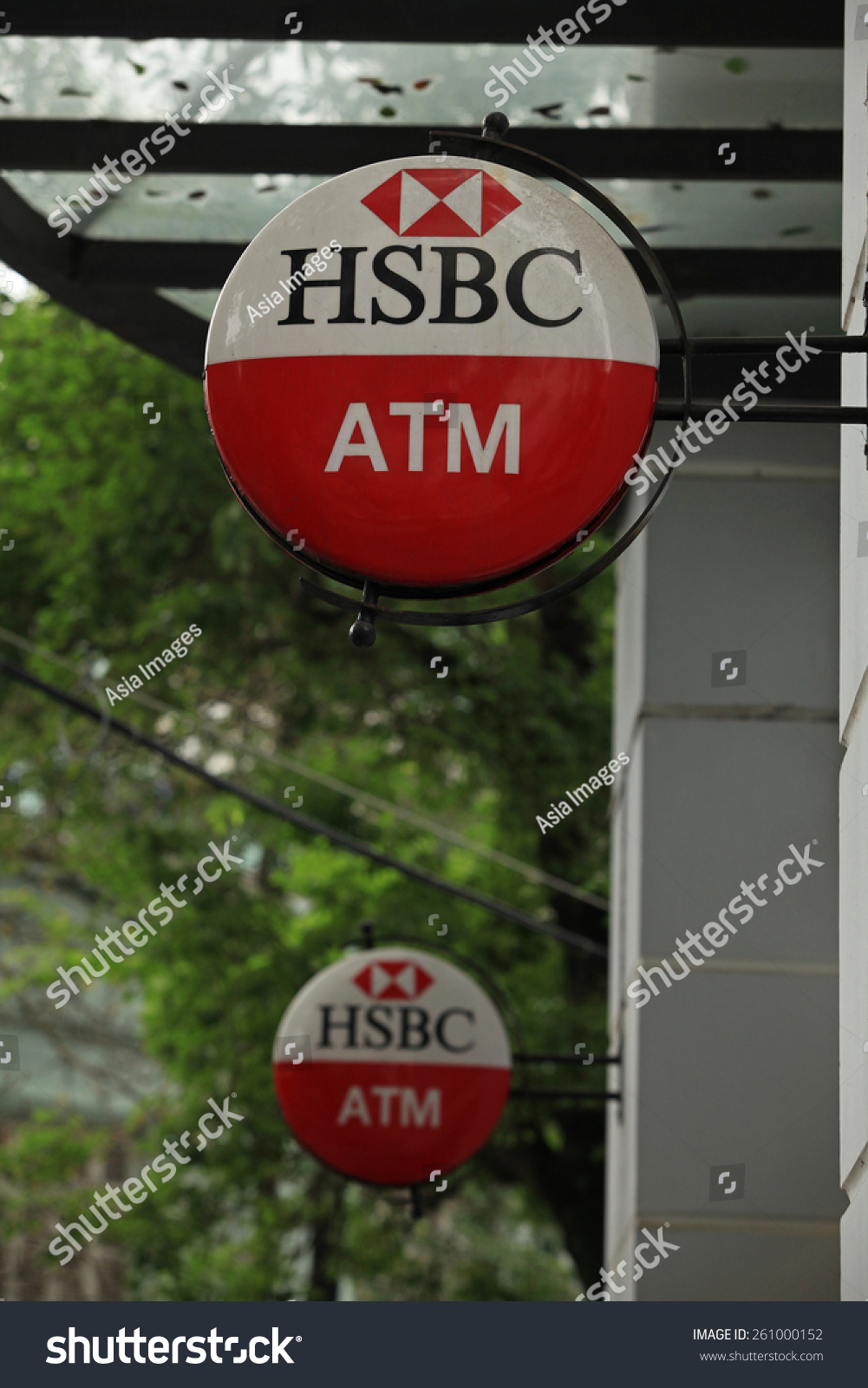 Hanoi Vietnam Mar 15 2015 Hsbc Stock Photo (Edit Now) 261000152