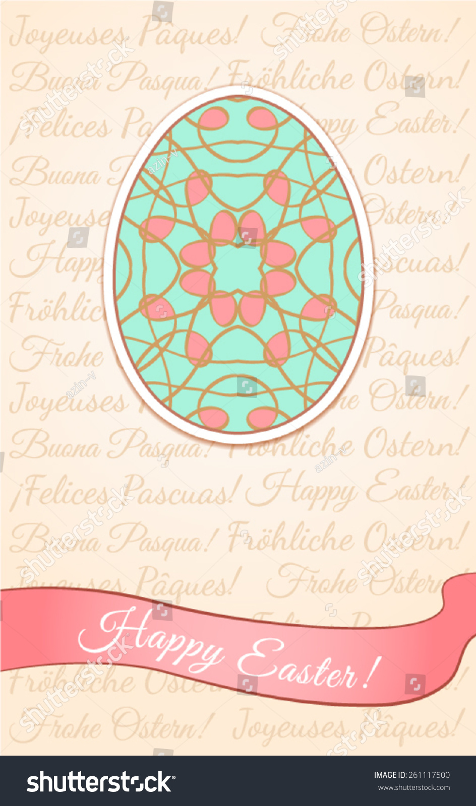 Greeting Card Happy Easter Two Color Stock Vector 261117500