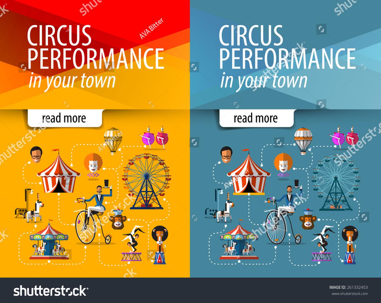 Circus Vector Banner Design Template Circus Stock Vector Royalty Free 261332453