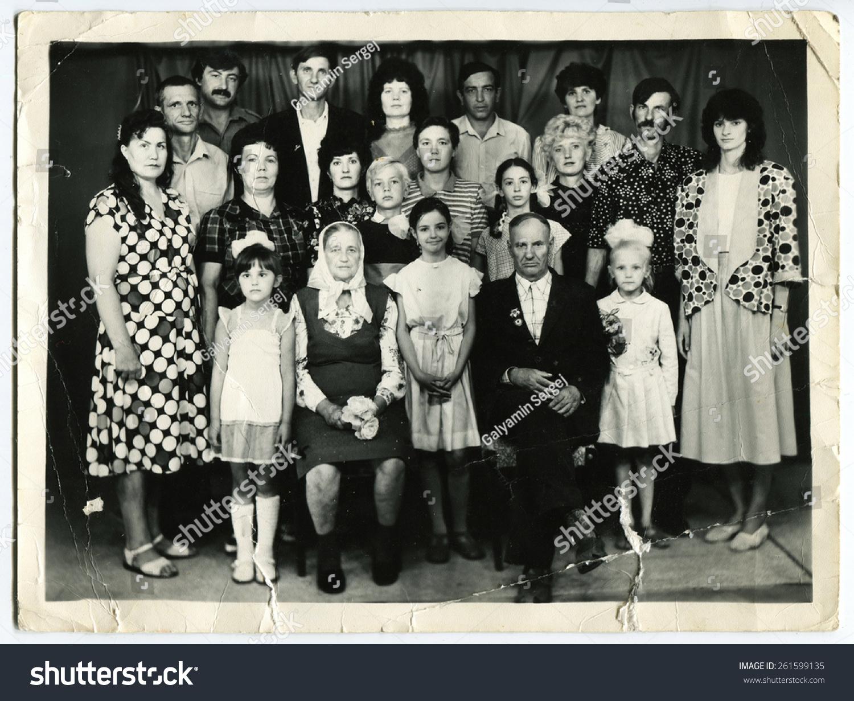 Ussr Circa 1950s Antique Black White Stock Photo Edit Now 261599135