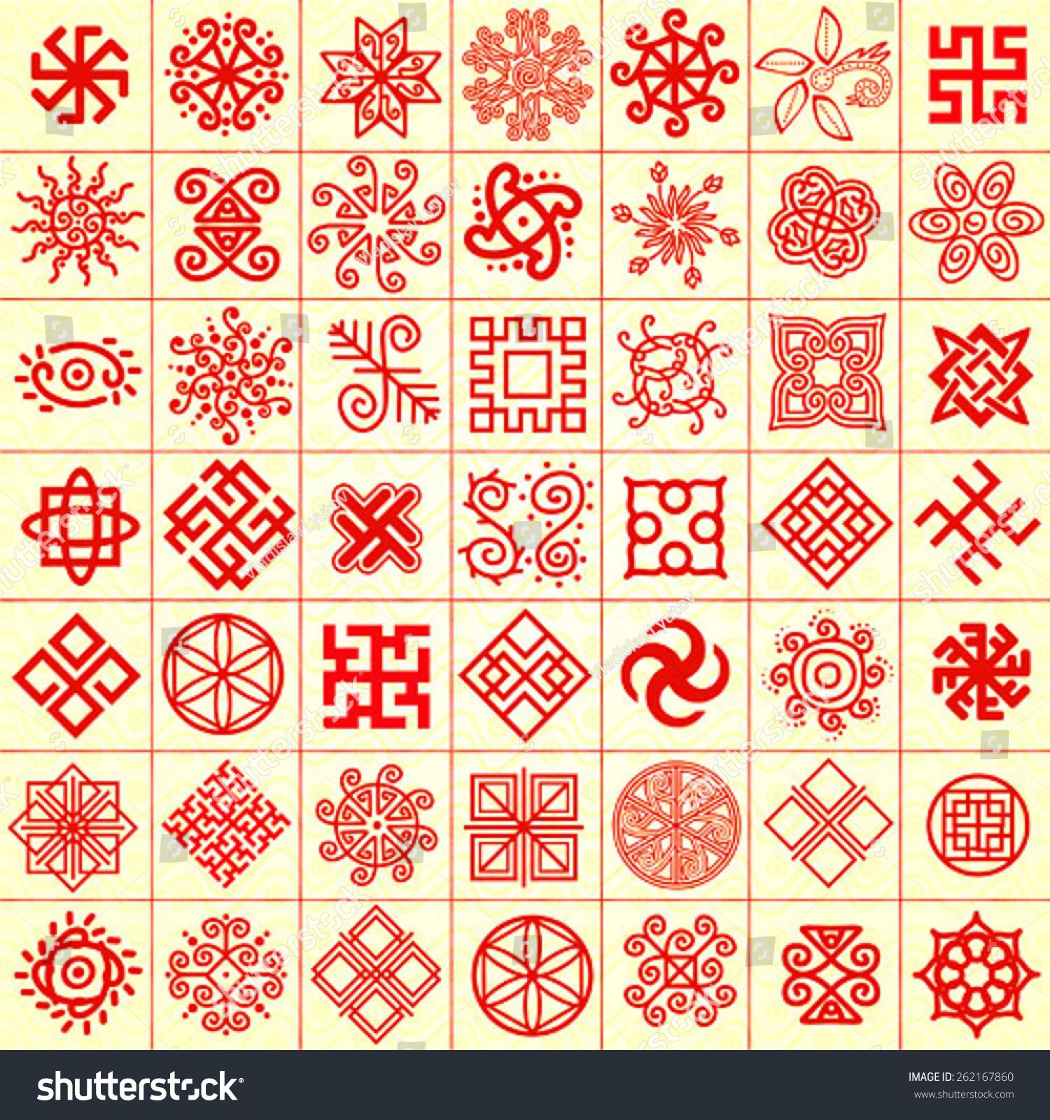 Stock Vector Ancient Slavic Pagan Symbol Svarga Lowercase Lq Logo