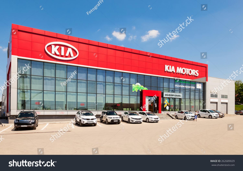Samara Russia May 24 2014 Office Of Official Dealer Kia Motors Kia Motors Is South Korea 39 S