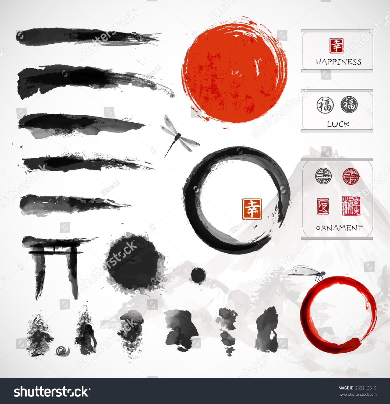 Set Brushes Other Design Elements Handdrawn Stock Vector ...