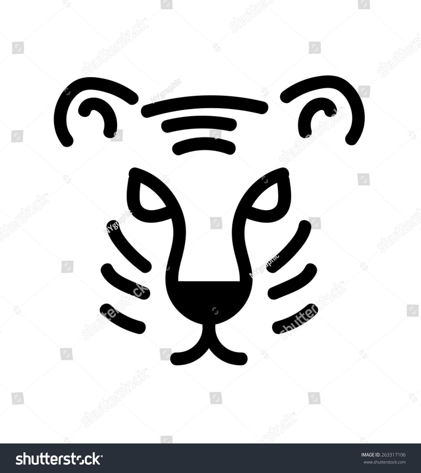 Vector tiger head outline illustration stock vector royalty free vector of tiger head outline illustration publicscrutiny Images