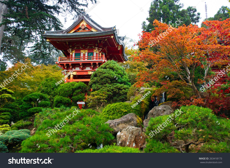 Japanese Tea Garden In Golden Gate Park San Francisco California Usa Stock Photo 263418173