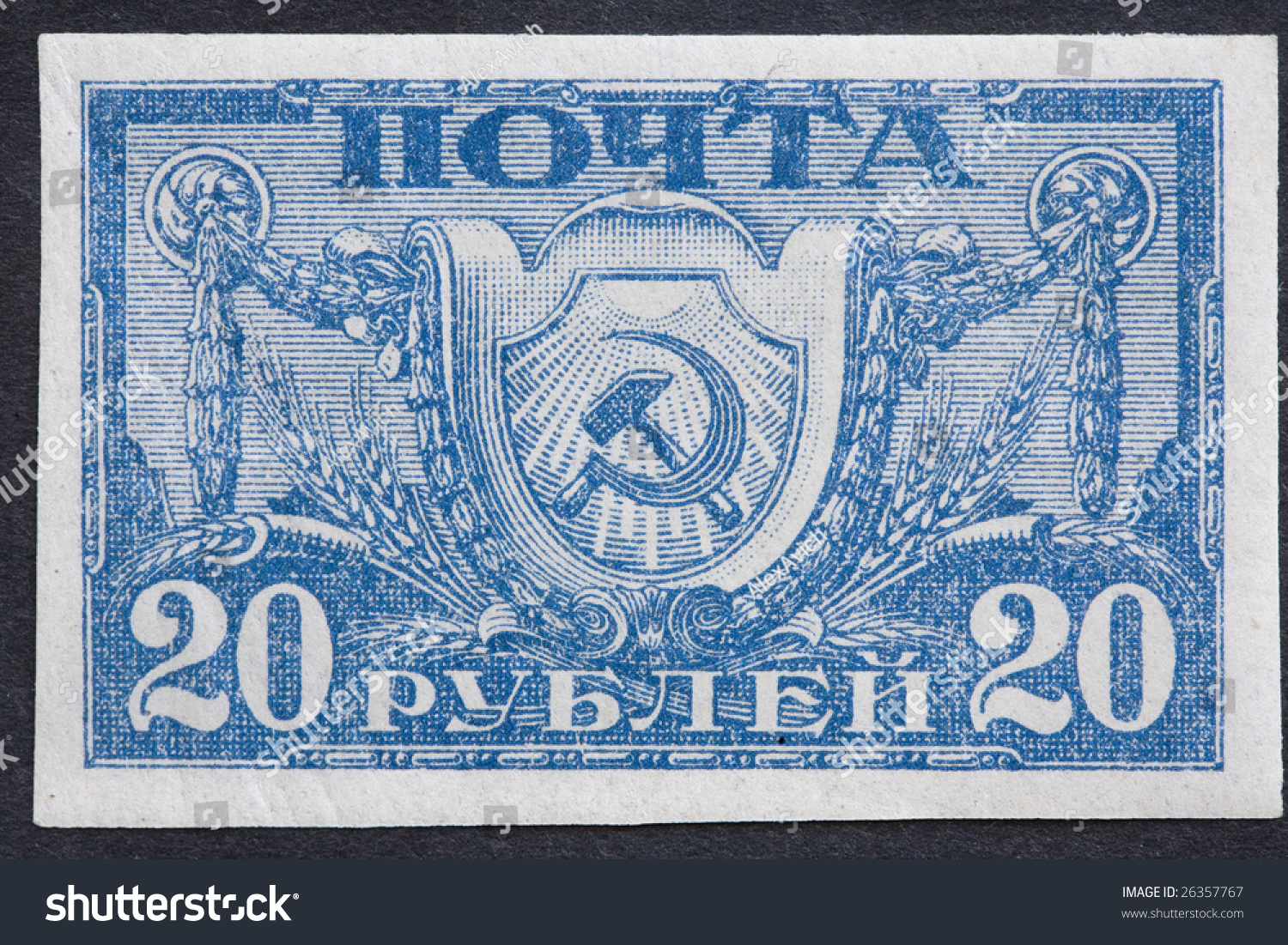 100+ Old Russian Stamps Ink – yasminroohi