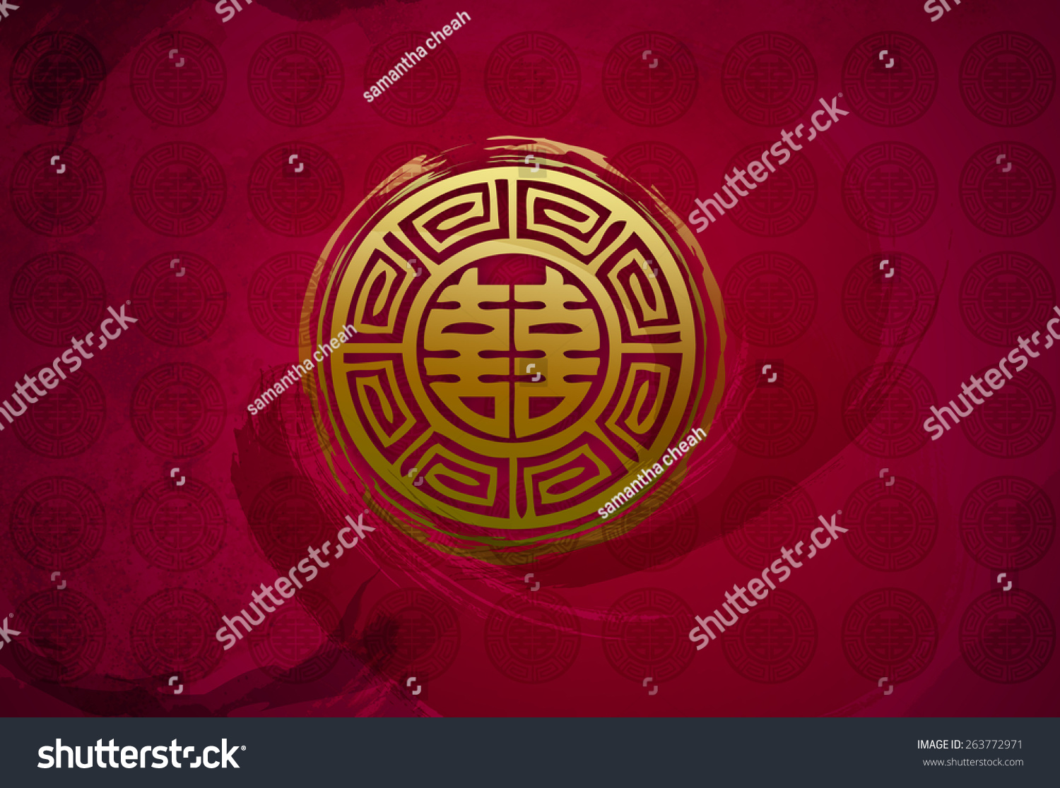 Royalty-free Template of chinese traditional wedding… #263772971 ...