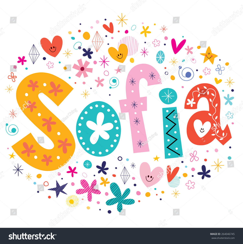 sofia girls name decorative lettering type stock vector wedding invitation clip art download wedding announcement clipart