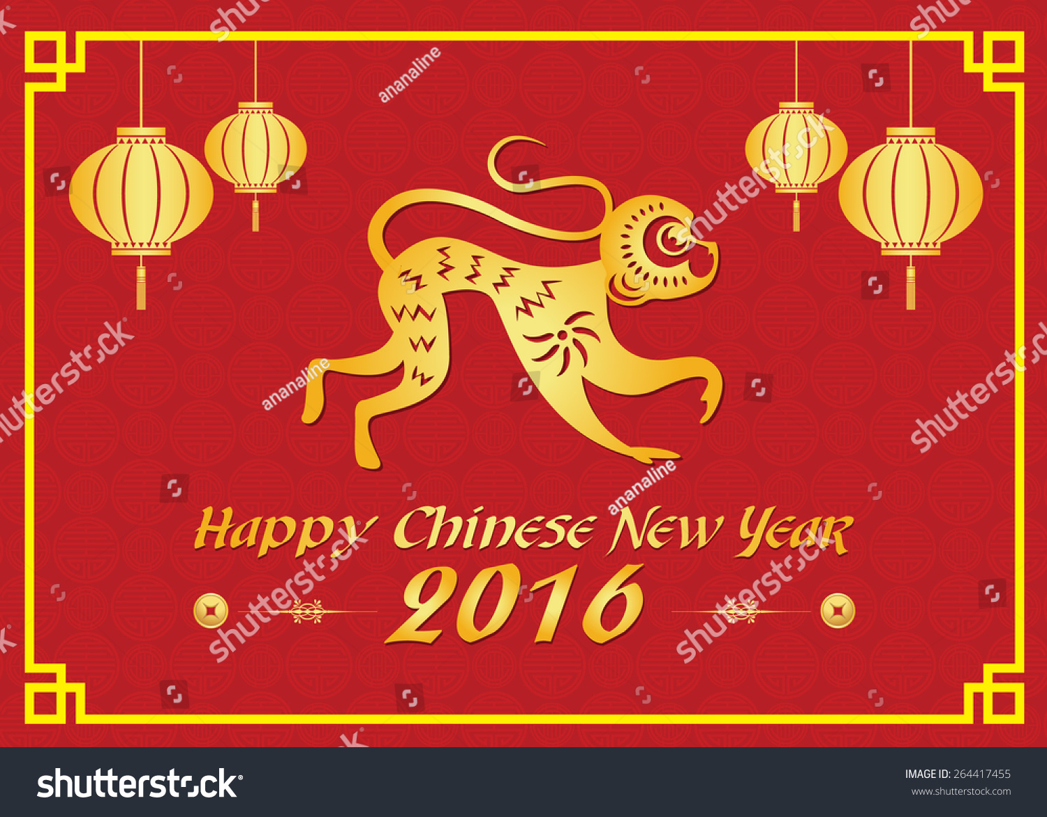 Happy Chinese New Year 2016 Card Stock Vector 264417455 - Shutterstock