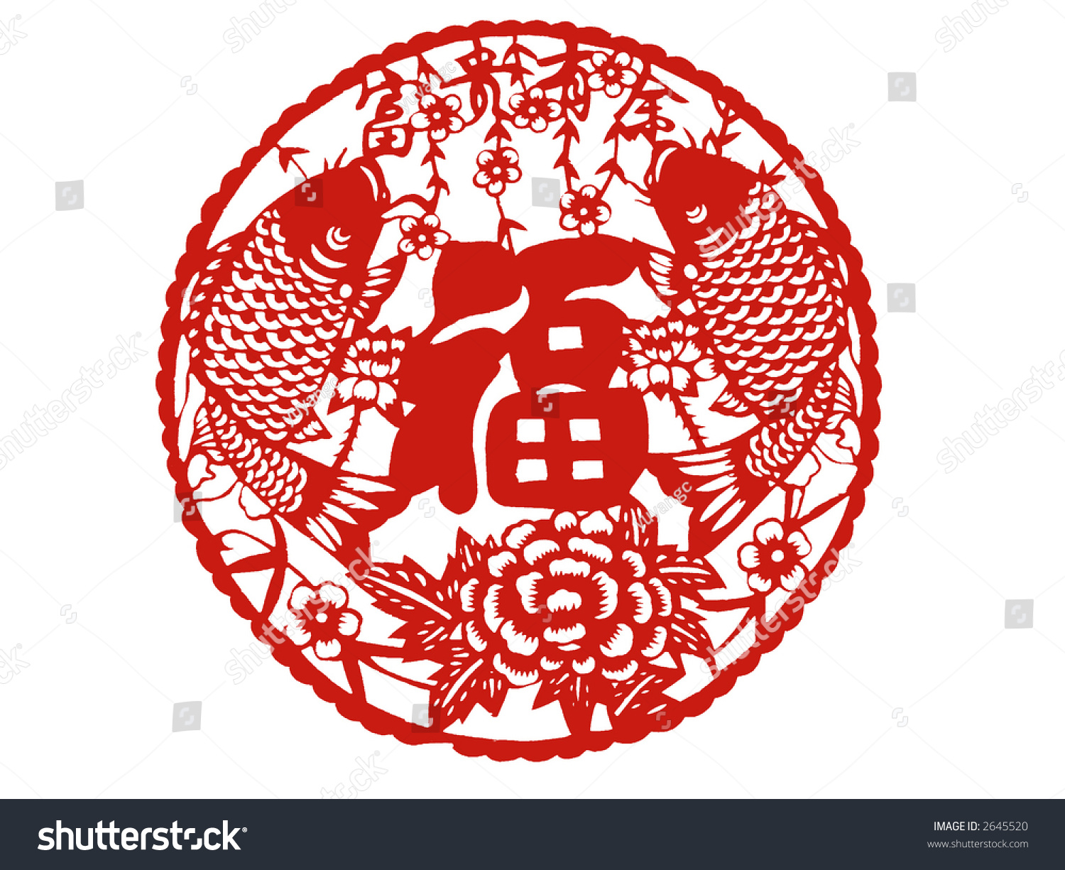 Chinese Character Luck Prosperity Stock Photo Edit Now 2645520