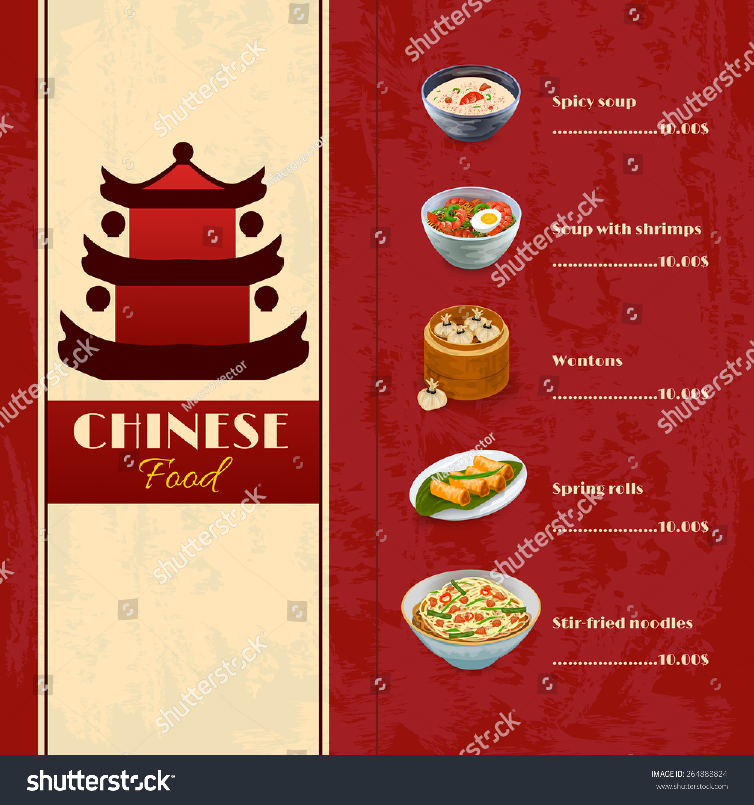 asian food menu template with traditional chinese food. Black Bedroom Furniture Sets. Home Design Ideas
