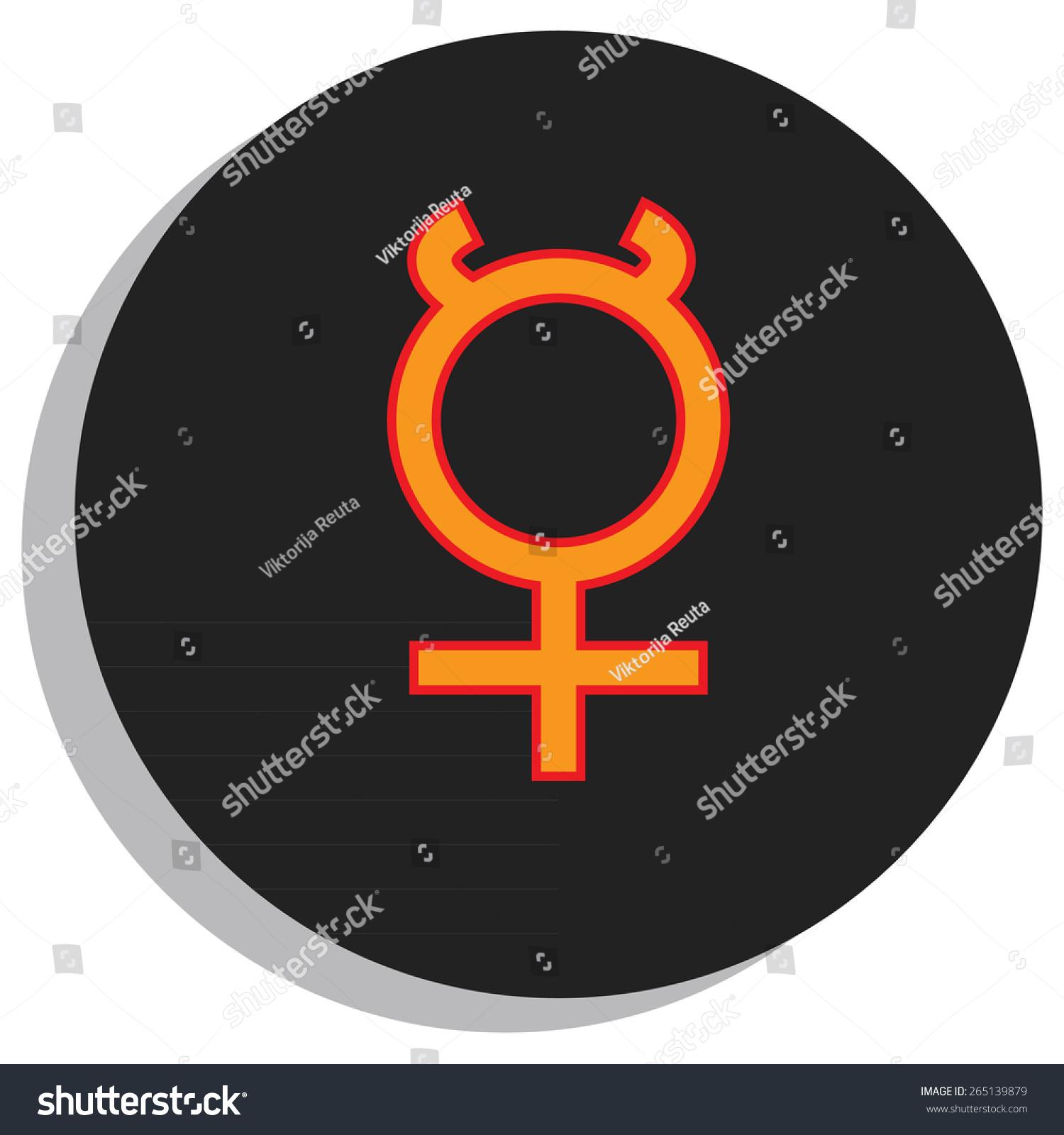Round Black Orange Mercury Symbol Planet Stock Vector 265139879
