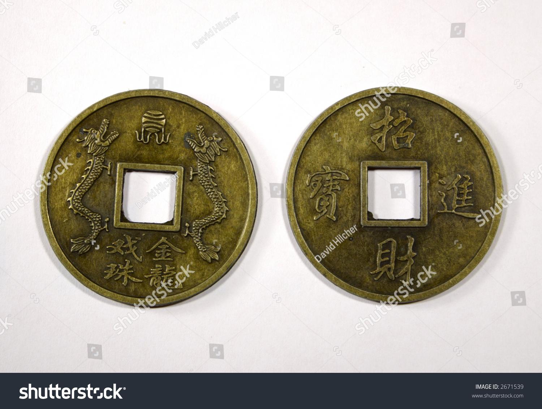 Feng shui coins stock photo 2671539 shutterstock - Feng shui good luck coins ...