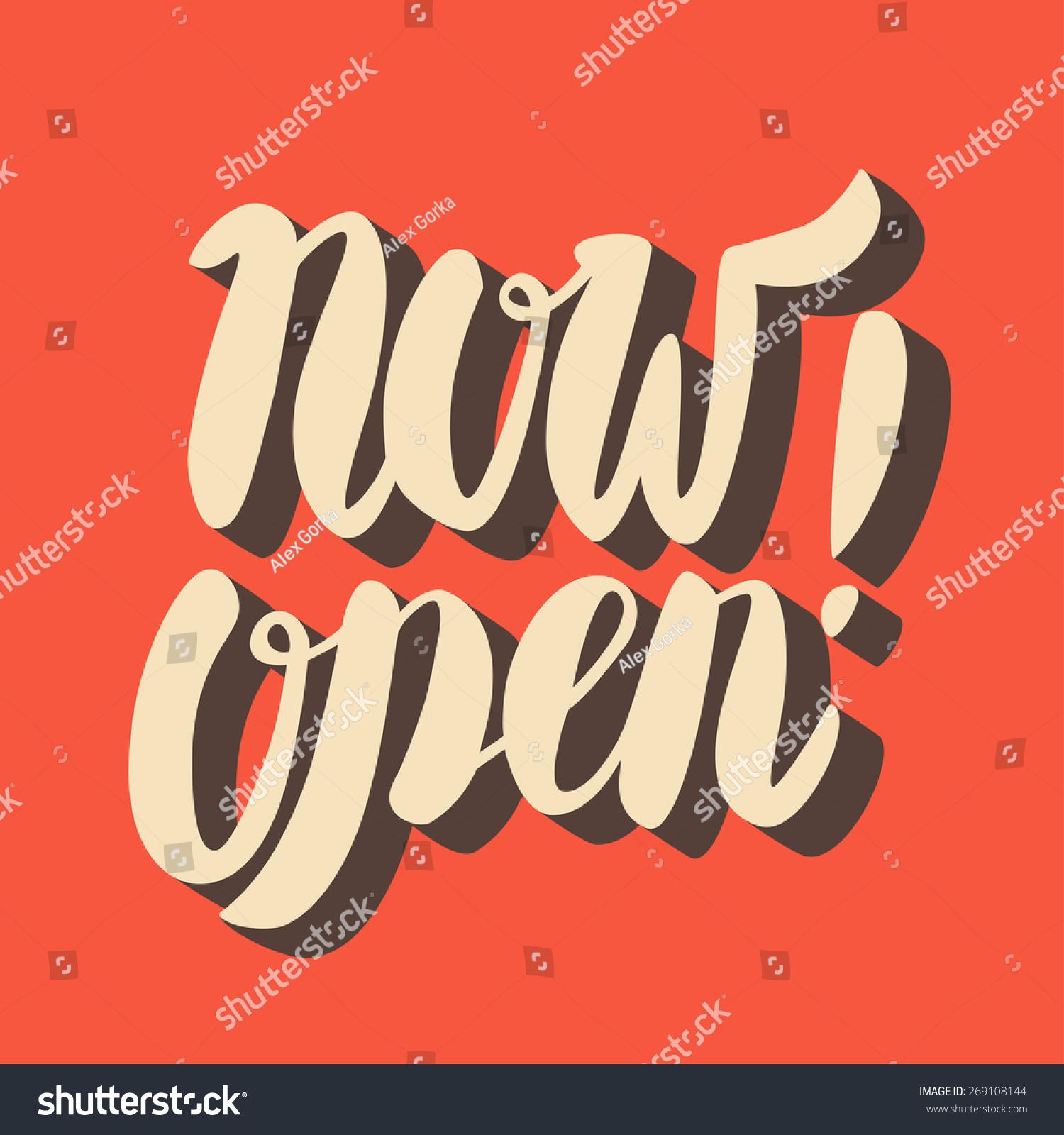 Now open sign. #269108144 - Larastock