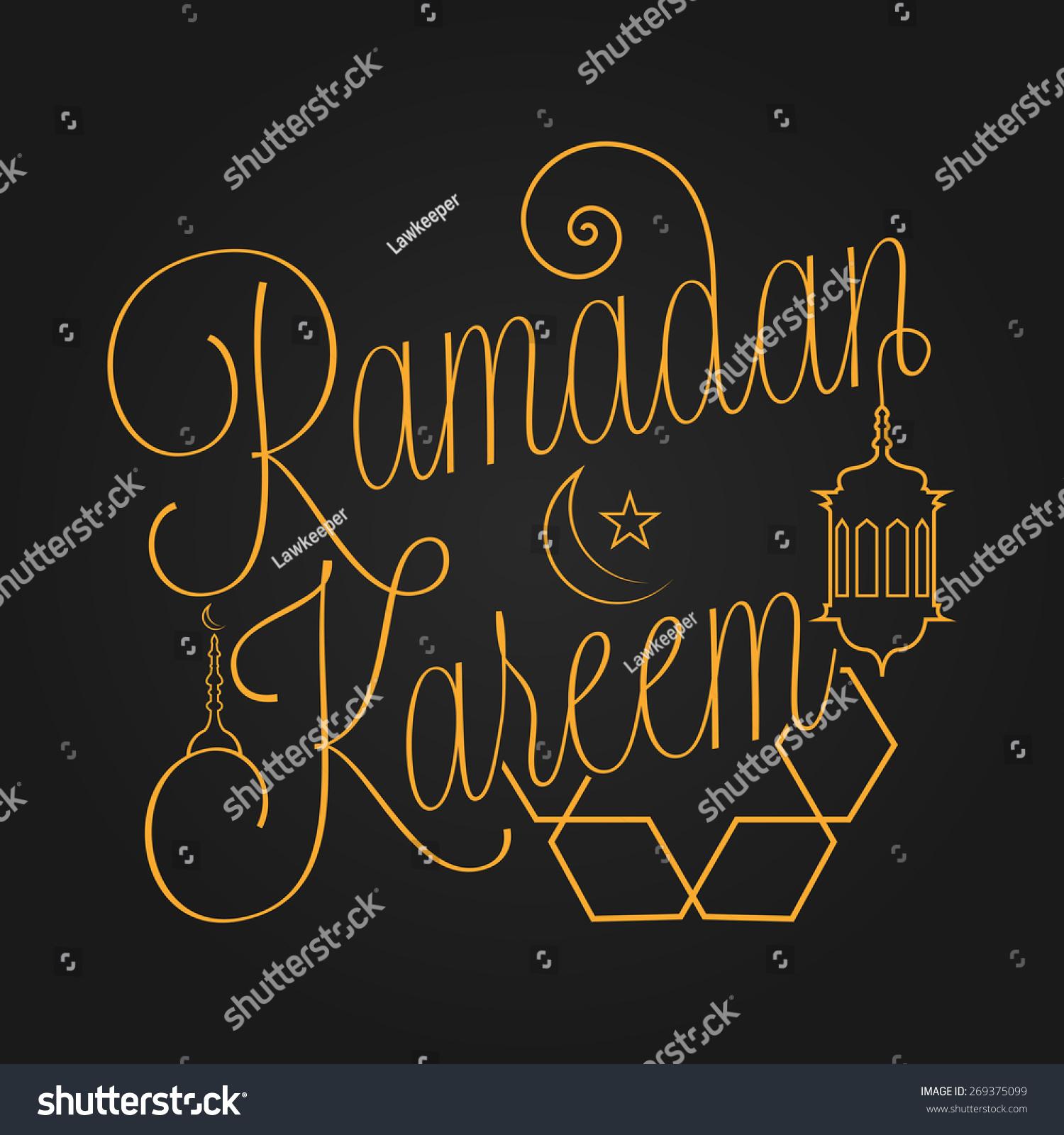 Ramadan Kareem Greeting Card Your Design Stock Vector Royalty Free