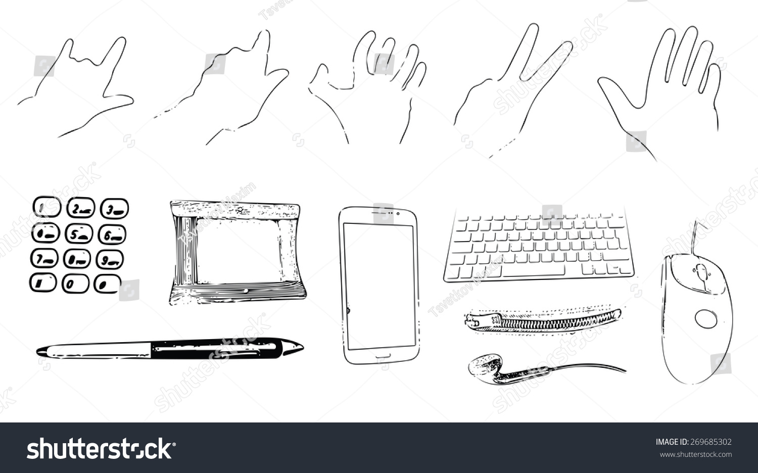 Set computer mouse graphics pen keyboard stock vector 269685302 set computer mouse graphics pen keyboard hand symbol frame in the style biocorpaavc Gallery