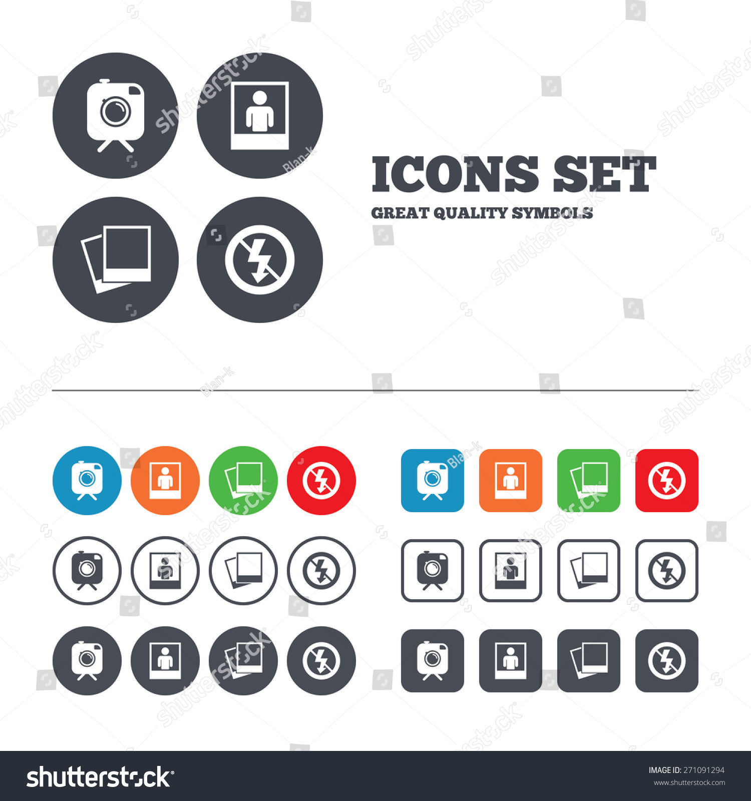 Hipster Retro Camera Mustache Icon Stock Vector Royalty Free